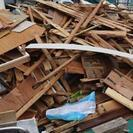 廃材、材木