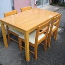 ニトリ 4人掛けダイニングテーブル 中古