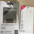 iPhone3G〜4S充電機+保護シール