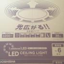【未使用】シーリングライト6畳用 電球色 開封済み