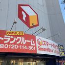 新大阪・東三国スグ!トランクルーム受付・パソコン少し!主婦歓迎