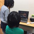 発達に遅れのある子供たちのパソコン教室です。体験にきてください!守...