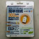 無線LAN USBアダプタ GW-USEco300