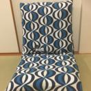 カバー付き座椅子