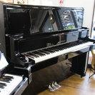 カワイアップライトピアノ US6X 消音付 中古 名古屋 親和楽器