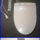 2014年製TOTOウォシュレットKMシリーズ TCF712#SC...