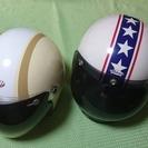 バイク ヘルメット 2個