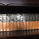 貴重 アンティーク 古書日本の歴史15巻セット