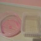 百均?カゴ二種 白×1 ピンク×1 無料!