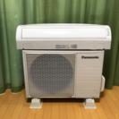 お買得エアコン❗️2009年 Panasonic 6畳用 取付工事...