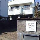 宮崎 祇園で女性限定シェアハウスが誕生! 「gion402」2.5万円~