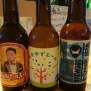 東武東上線、みずほ台の居酒屋barぽめ蔵!日本酒、ビール、カクテル、梅酒