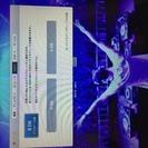 MacBookPro メモリ増設済