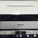 *美品*Panasonic洗濯機4.5kg