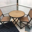 カフェテーブル ガーデンテーブル