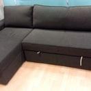 IKEAソファーベッド