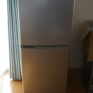 【あげます】137L冷蔵庫 サンヨ...