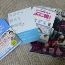 韓国語 書籍