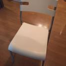 ikeaから買った椅子