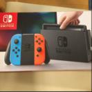 任天堂 switch スイッチ