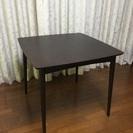 ダイニングテーブル 2人用 テーブルのみ