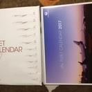 ※値下げ【未使用】2017年 JALカレンダー 飛行機 旅行