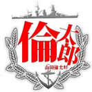 新年度受講生募集!1分30円〜の家庭教師