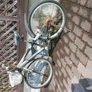 ブリジストン 外装三段 自転車 25インチ (引き取り)