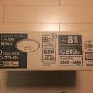 アイリスオーヤマ シーリングライト ECOHiLUX CL8DL-SGE