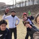 🏈宝塚ポラリス🏈通常練習 9:00〜