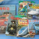 電車・SL絵本6冊