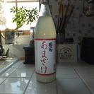 国菊甘酒いかがですか?