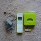 SHARP デジタルコードレス電話