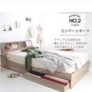 LED照明・収納・コンセント付シングルベッド(マットレス付)
