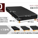 【最終値下げ】ダブルサイズベッド+脚セット