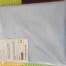 【未使用】ユニクロ T300 カケフトンカバー セミダブル