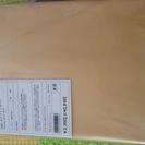 【未使用】ユニクロ T300 カケフトンカバー シングル