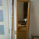 全身鏡 ¥500  サイズ25×95