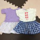 女児80センチ ワンピース・スカート