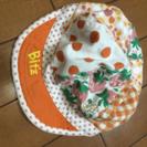 子供用帽子 46cm