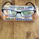 キッズ花粉防止メガネです。