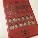 【チケット交換、可】DVD「リチャードホール2」※手渡しオンリー・...