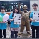 新アルバイトで楽しい新生活スタートを☆/時給MAX2000円!!【...