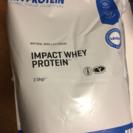 Myprotein(マイプロテイン)2.5kg