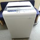 Panasonic パナソニック 4.5kg洗濯機 NA-F45B...