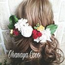 本物のお花 プリザ&ドライの髪飾り9点Set No107