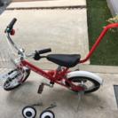 ✨12インチ🚲かじ取り付き自転車✨