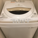 全自動洗濯機 TOSHIBA