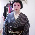 日本舞踊お稽古処  猿若流師範猿若英晃
