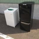 2013年式  冷蔵庫&洗濯機 セットで‼️